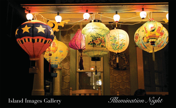 Poster of Illumination Night Lanterns on Martha's Vineyard.