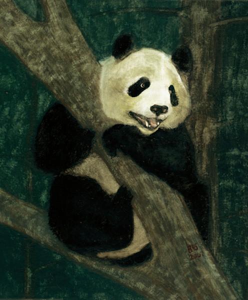 Panda Between Meals Vertical