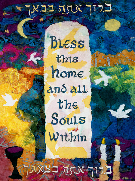 Home Blessing on Colors of Life