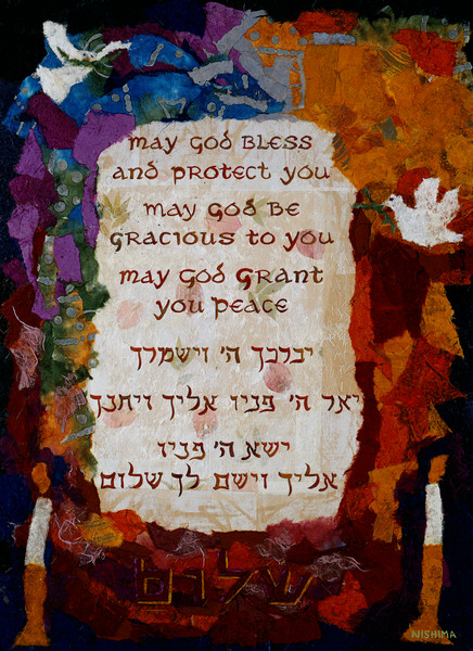 Priestly Blessing on Colors of Peace