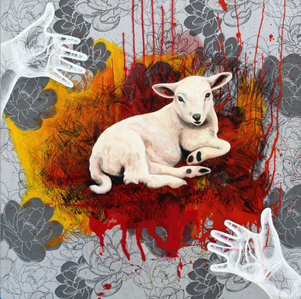 """The Lamb 1"" by Daniel Zamitiz 
