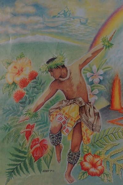 Kane Hula Kahiko postcard