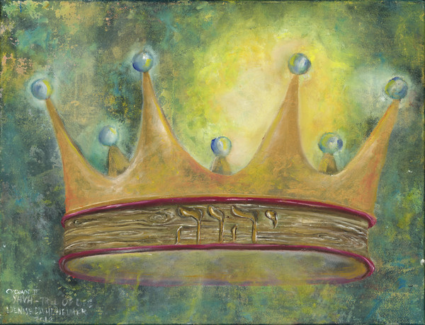 """Crown II of Tree of Life YHVH"" by Denise Dahlheimer 
