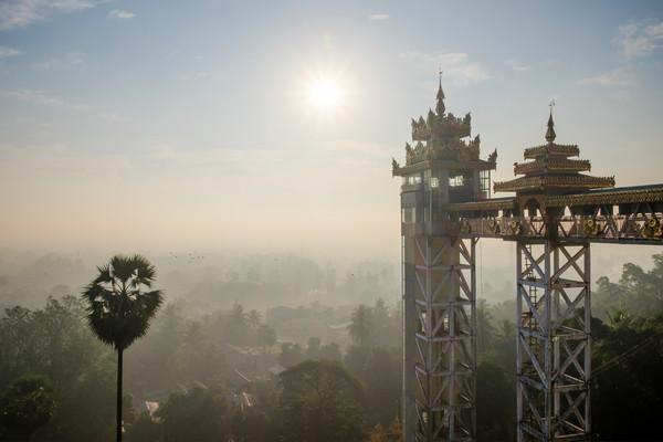 Dawning Pagoda