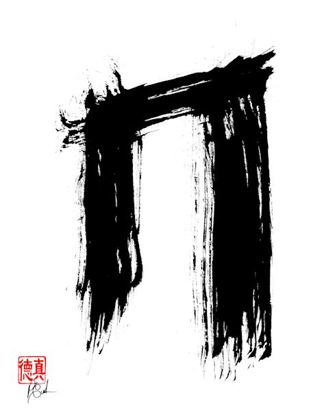 The Gateless Gate Art | Zen Art of Enlightenment