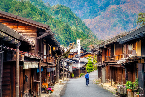 Main street, Tsumago, Japan. 2018.