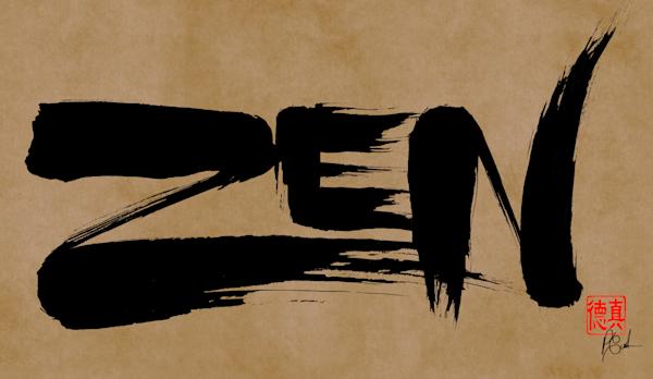 ZEN (brown BG)