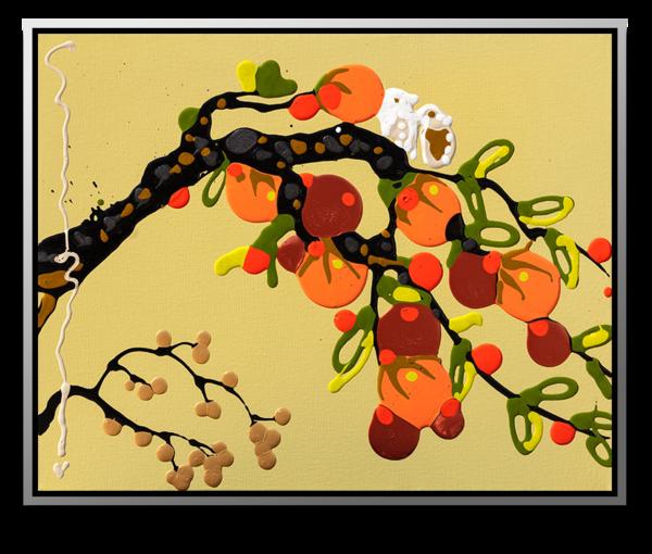 "Simon Bull Available Original Painting - ""Peach"""