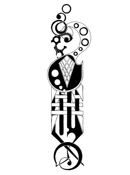 Flame: Merch Art | Anonymous Art Studios