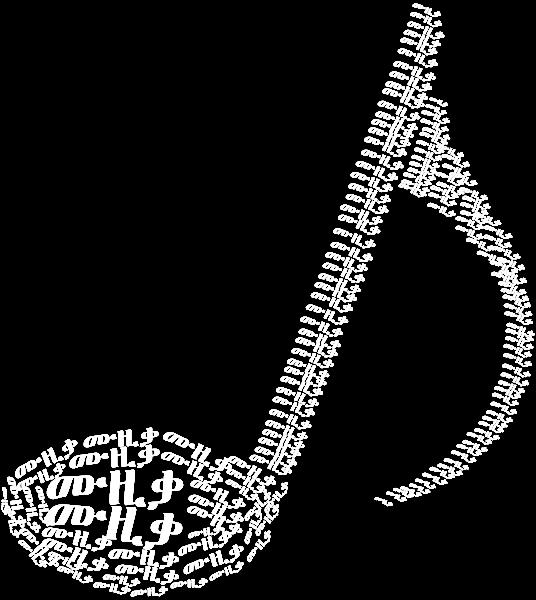 Music Note Amharic White: Merch Art | Anonymous Art Studios