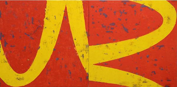 Double Mc D Ii Art | East End Arts