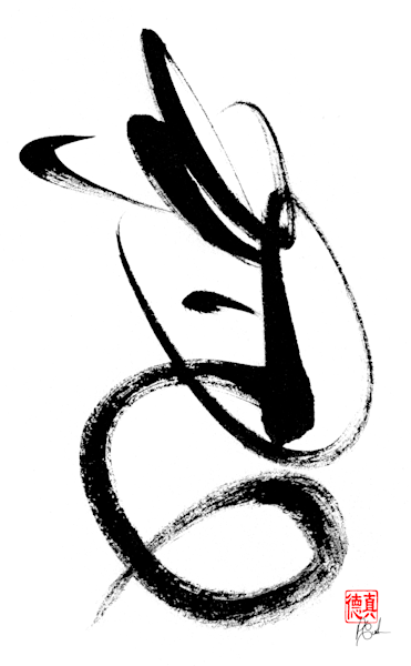Thinking Of You Art | Zen Art of Enlightenment