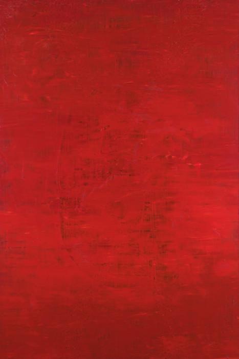 Red_inception_vo_ygrwmm
