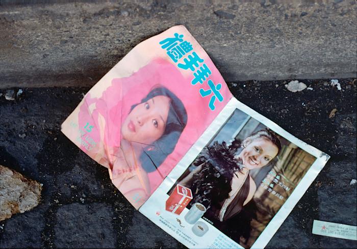 Chinatown_trash_1980_itjjxp