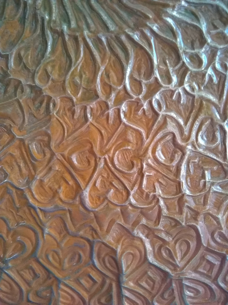 A Tribal Mandala in Rust #9