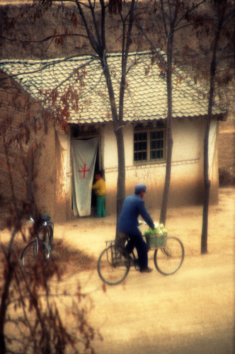 China 1992 bicycle fu3bye