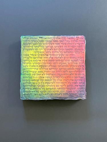 Rainbowshema4inch hraqkz