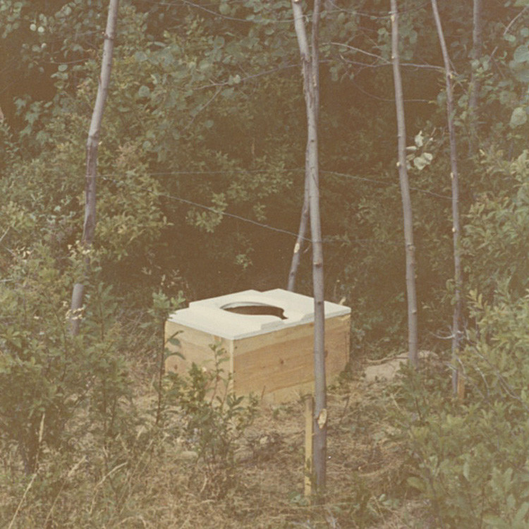 Outdoor toilet - camping in the Catskills in the 1970s
