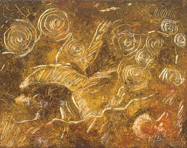 Horse With Spirals, Margaret Baucom
