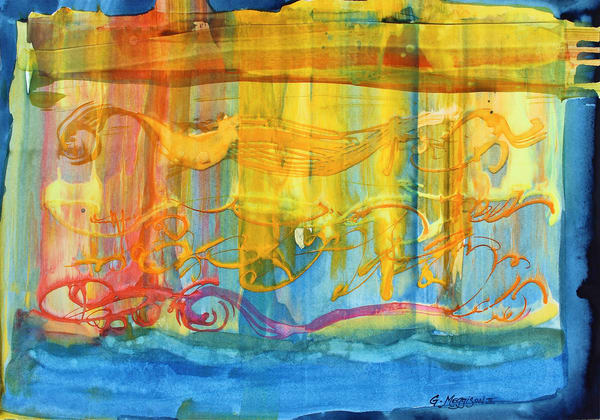 Tidal Rhythm | Abstract Watercolor | Gordon Meggison IV
