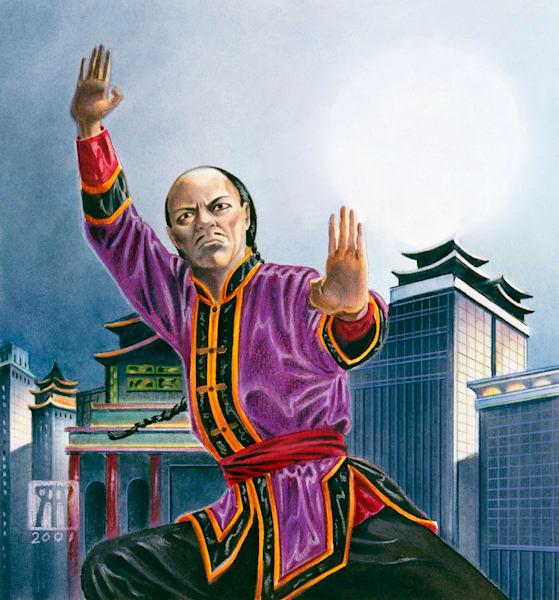 Yen Song