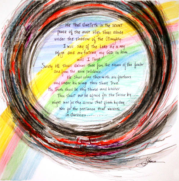 """""""Eye Of The Storm"""" by Judy Johnson 