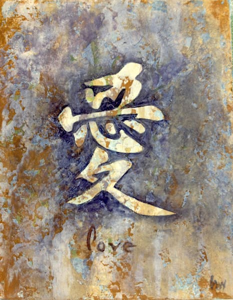 Japanese character for Love on abstract painting