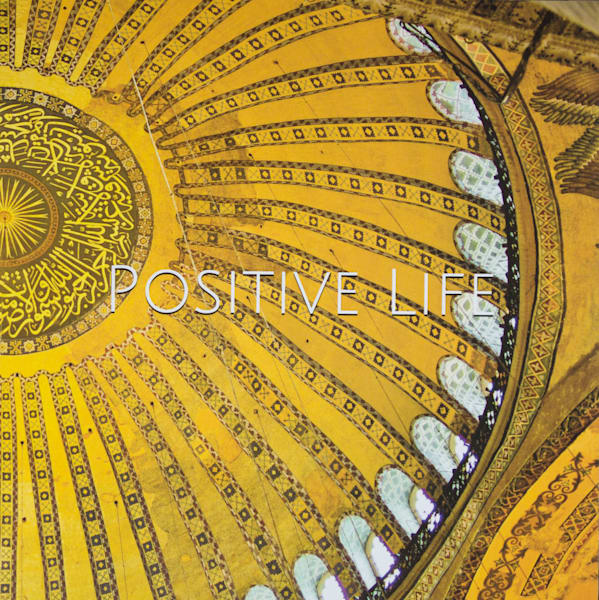 Golden Dome   Large Blank Writing Journal