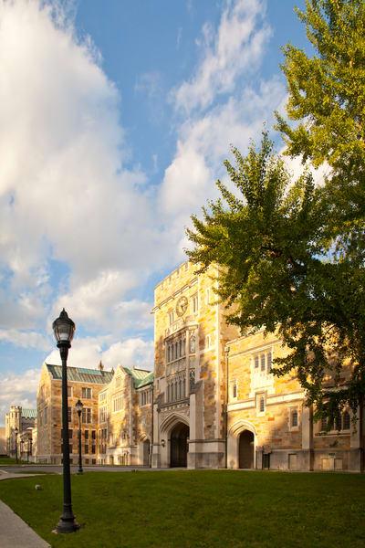 Main Gate - Vassar College