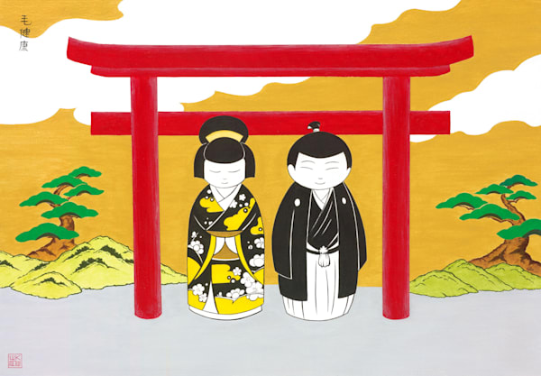 Happy Japanese Couple in front of Torii Gate