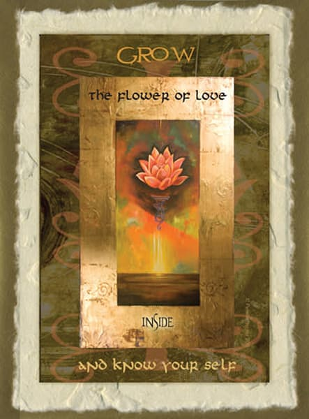 Cc1. Grow The Flower Of Love Inside And Know Your Self | Big Vision Art + Design