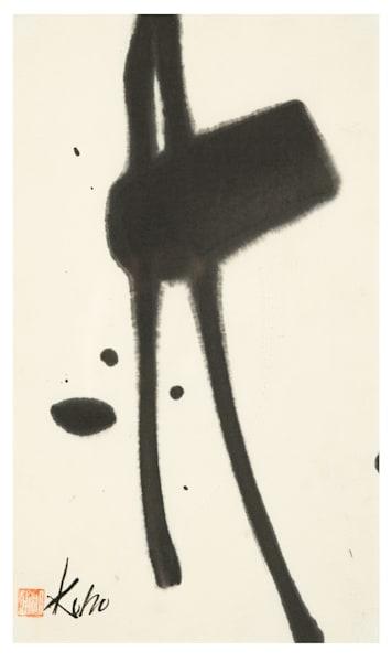 Abstract Koho Yamamoto