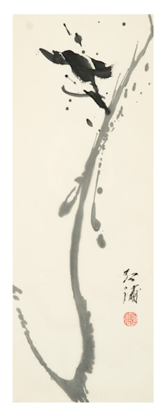 Nature Abstract Koho Yamamoto