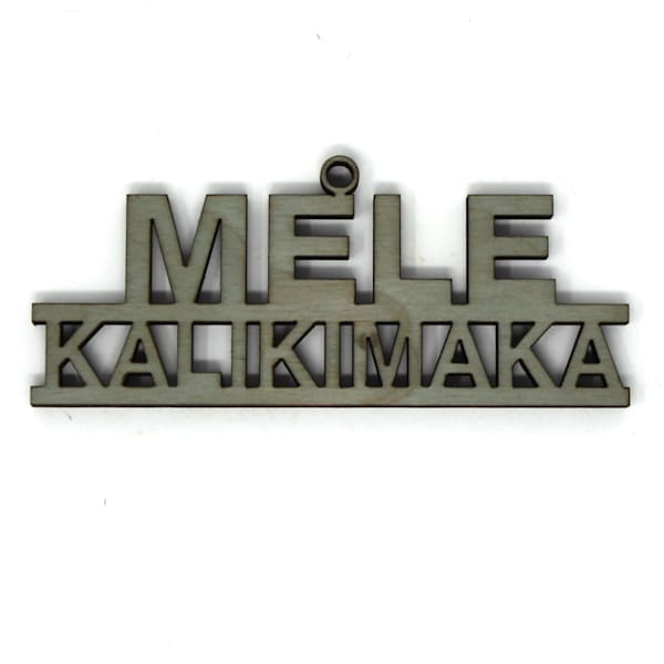 Stacked Mele Kalikimaka Ornament