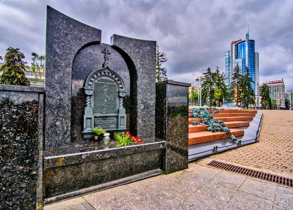 Nyamiha stampede memorial