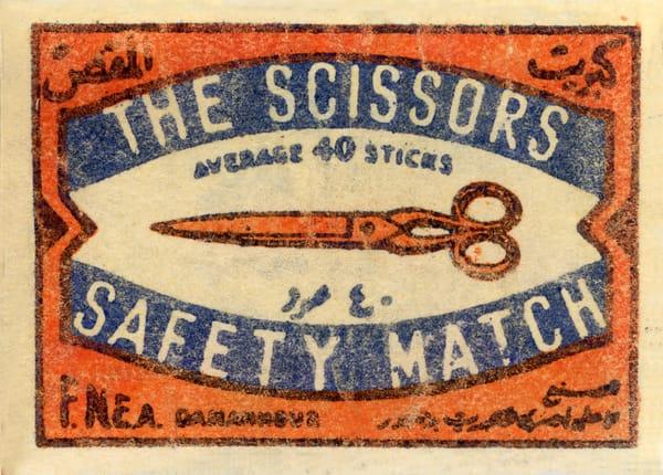 Scissors 1