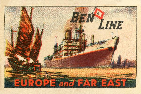 Ben Line