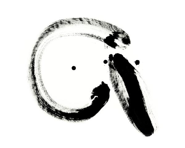 "WW-Paper-BW-16x20""-Zen #5"