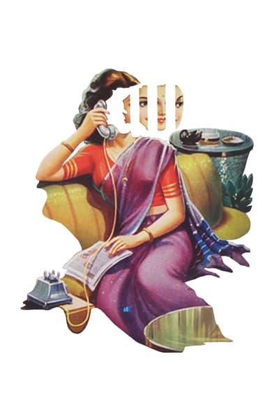 Speaking on How She Was Engaged Artwork by Maya Varadaraj - Wet Paint NYC Gallery