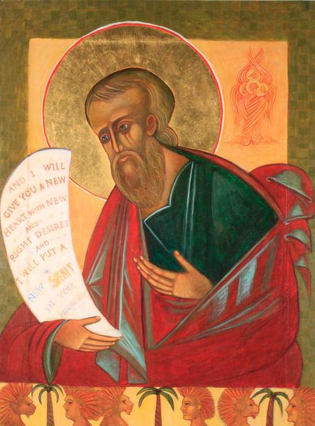 Ezekiel