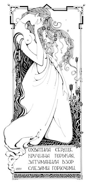 Weeping Maiden Art   lyubabogan