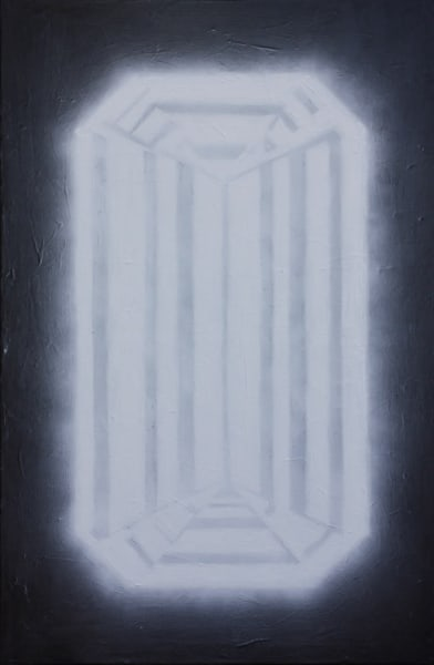 'Aganju' Baguette Diamond