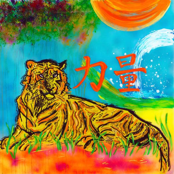 Strength   Animal Art   JD Shultz Art