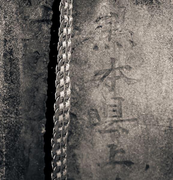 Grave Marker Chain Maui 2018 Photography Art | Dan Katz, Inc.