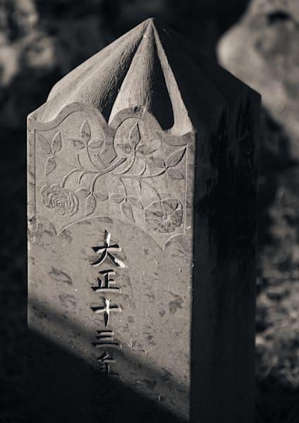 Obelisk Hanakaoo Cemetery Maui Photography Art | Dan Katz, Inc.
