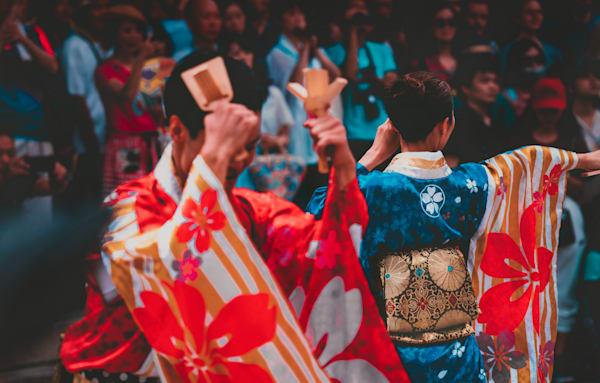 Traditional Japanese Dance at Meiji Jingu