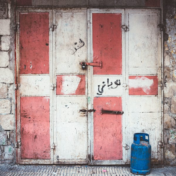 Patterns Of Nablus Photography Art | Kirby Trapolino Fine Art Photography