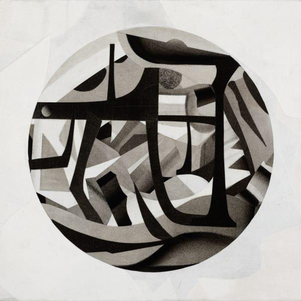 Ephesus Art | Voelker Art, LLC