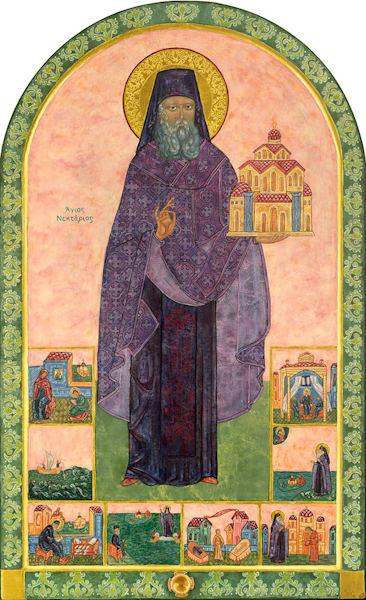 """Saint Nectarios"" fine art print by Katherince de Shazer."