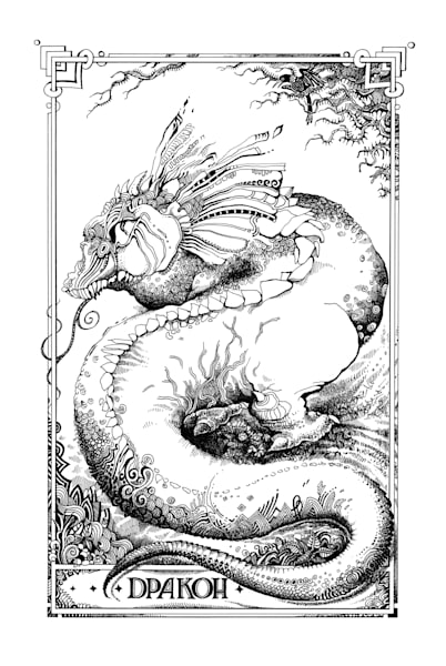 Dragon fantasy pen & ink drawing, limited edition print